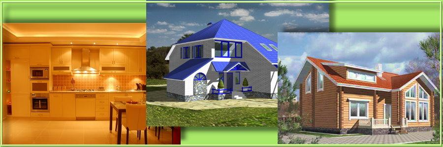 На каком расстоянии от соседей строить дом